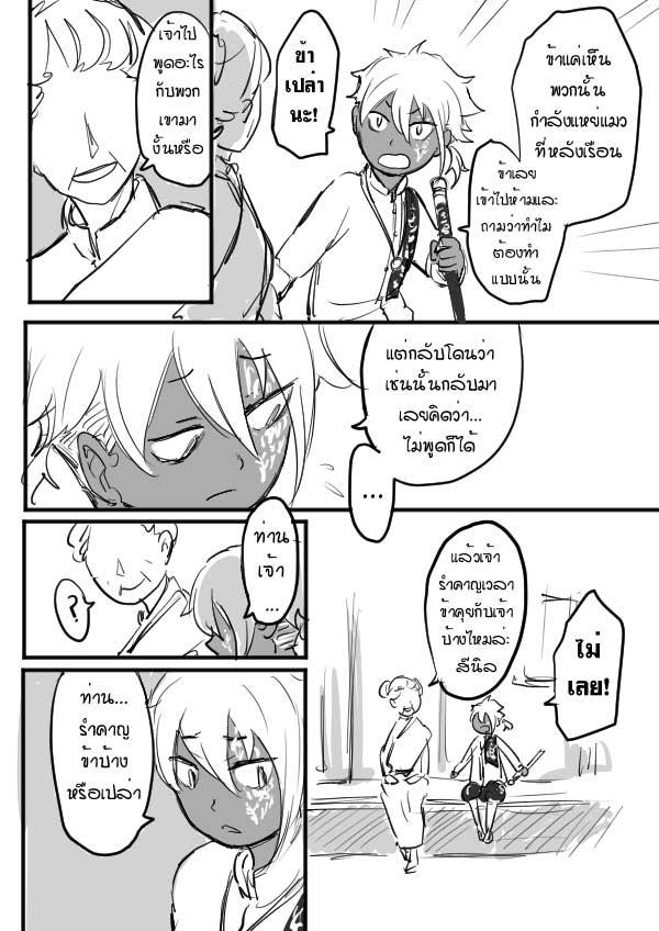 reason_002
