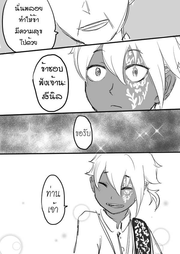 reason_004