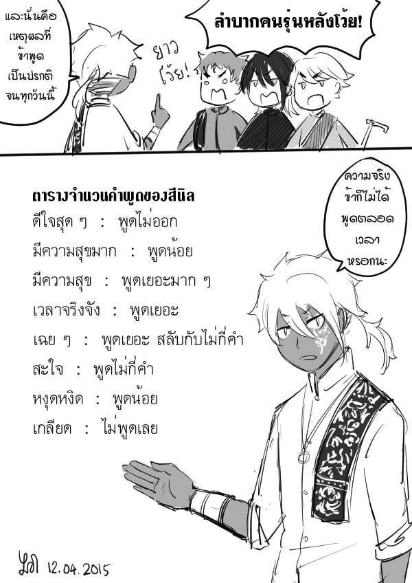 reason_005