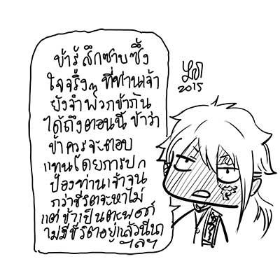 sinil-signature
